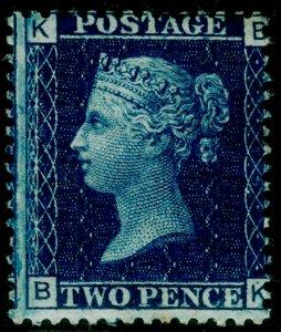 SG47, 2d dp blue plate 15, M MINT. Cat £525. BK