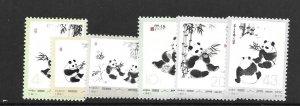 china (PRC) 1108-13  1973 set 6 VF  NH
