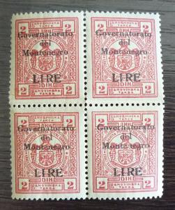 WWII - MONTENEGRO - 1942 - ITALY-REVENUE STAMPS - BLOCK OF 4 - CAT.80 EURO R! J5