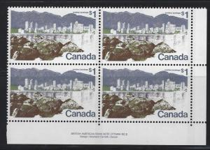 CANADA - #599aiv - $1 VANCOUVER LANDSCAPE DEFINITIVE LR PLATE #2 BLOCK (1977)