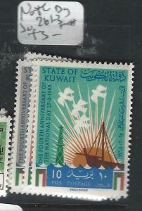 KUWAIT  (PP1505B)  NATIONAL DAY  SG 261-3   MNH
