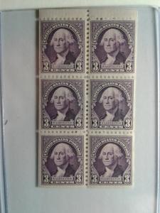 SCOTT # 720B WASHINGTON PANE GEM MINT NEVER HINGED !! AMAZING !!!1932