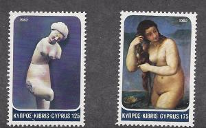Cyprus, 577-78, Aphrodite Singles,**MNH**