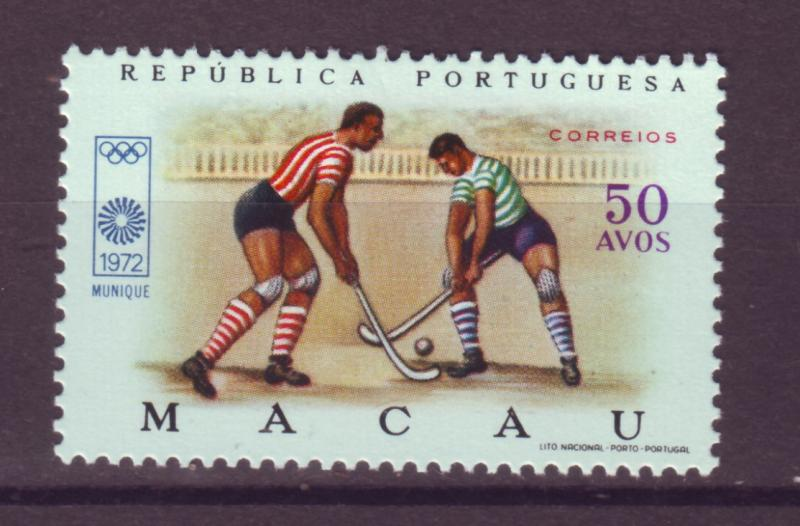 J17745 [low price] JLstamps 1972  macao mh #426 sports