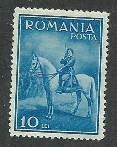 1932 Romania Scott Catalog Number 416 Unused Hinged