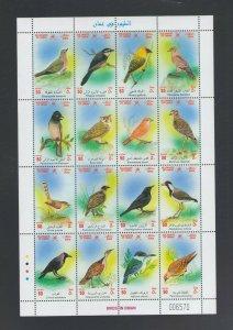 OMAN: Sc. 442  /** Beautiful BIRDS IN OMAN ** /  Sheet of 16 / MNH.