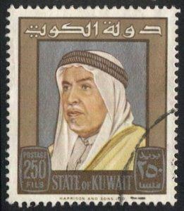 KUWAIT 1964 Sc 242, Used  250f  Sheik Abdullah, VF