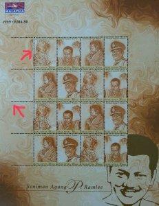 P. Ramlee Artist Malaysia 1999 (Exta Perf + Shift Perf Error sheetlet) MNH *Rare