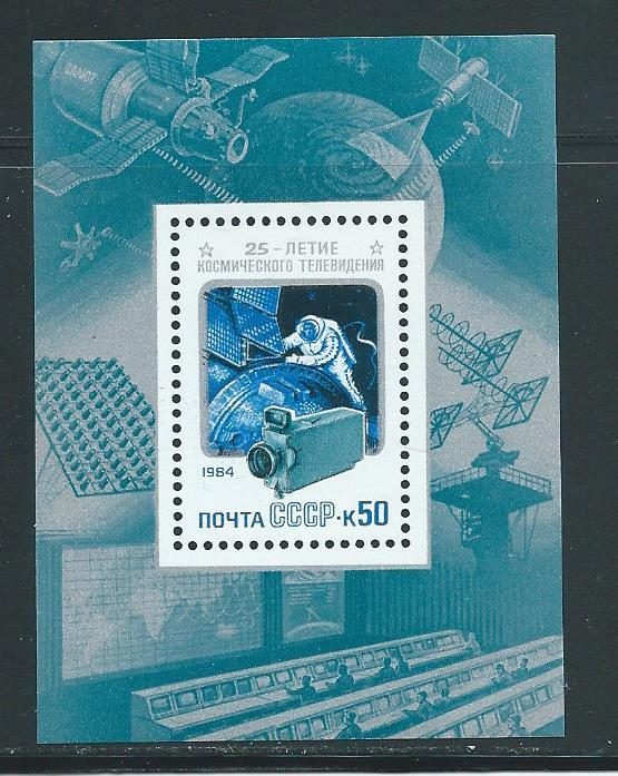 Russia 5299 25th Television from Space s.s. MNH