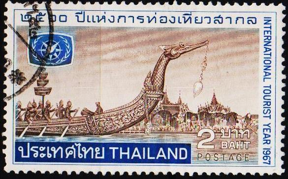 Thailand. 1967 2b S.G.582 Fine Used