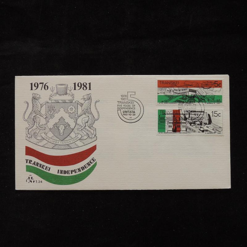 PG-A735 TRANSKEI - Fdc, 1981, 5 Years Of Indipendence Cover