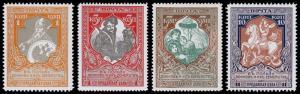 Russia Scott B9, B10b, B11-B12 (1915) Mint NH VF Complete Set, CV $48.25