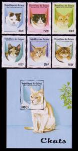 Guinea Cats 6v+MS issue 1998 MI#1771-1776+Block 522