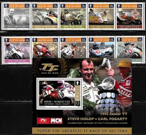 Isle of Man --2011- MOTORCYCLE RACES MNH STRIPS+S/S # 1423-1425