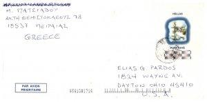 Greece, Postal Stationary