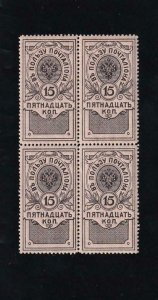 Russia: Court delivery Revenue Tax Stamp, Barefoot #2B, MNH, Blk/4 (41696)