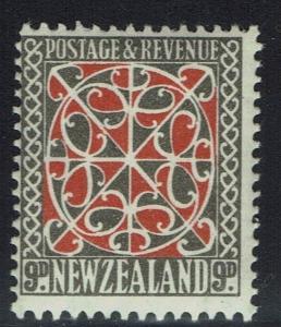 New Zealand - SG# 587 - Mint Light Hinged - Perf 14 x 15 - Lot 040217