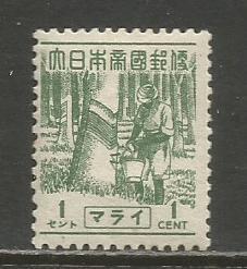 Malaya Federation  #N35  MH  (1943)  c.v. $1.75