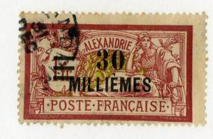 FRENCH OFFICE ABROAD ALEXANDRIA 71 USED SCV $2.90 BIN $1.00 PEOPLE