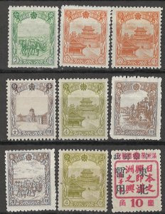 COLLECTION LOT OF #1804 MANCHUKUO 9 MH/UNUSED NO GUM STAMPS 1936+ CLEARANCE