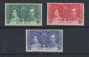 Hong Kong KGVI 1937 Coronation Set SG137/139 MLH J6741