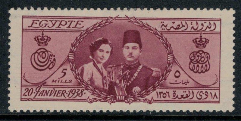 Egypt #223*  CV $6.50