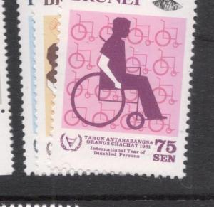 Brunei SG 309-11 Great Stamps Not Great Picture MNH (1dfi)