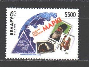 Belarus. 1998. 289. Stamps on stamps. MNH.