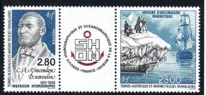 Elusive FSAT Earth's magnetic field France Issue Sc 200a VF MNH Cat $12