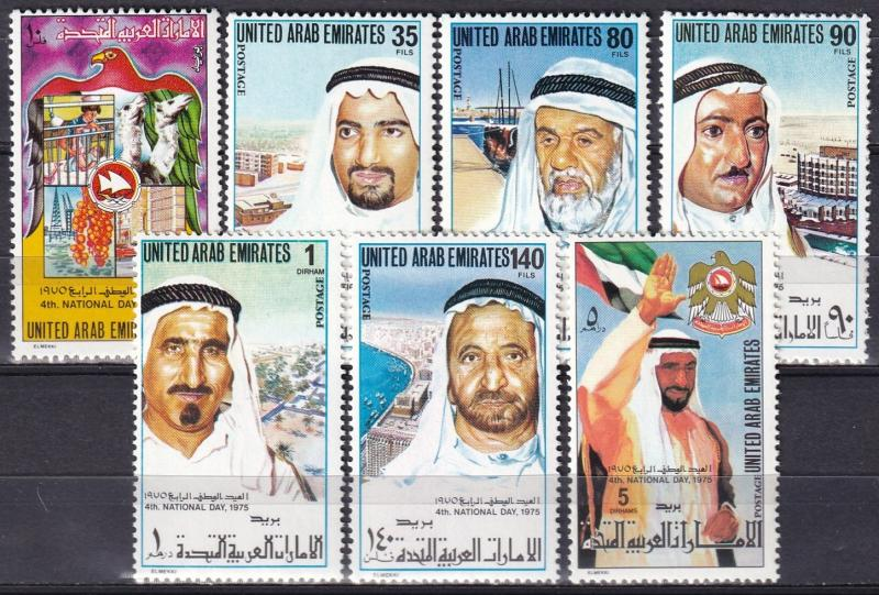 United Arab Emirates #51-2, 54-8  MNH CV $58.60 (A18074)
