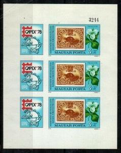 Hungary Scott 2532 Mint NH imperf mini-sheet (Catalog Value $20.00)