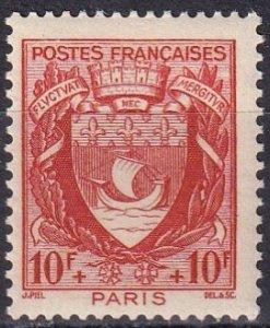 France #B128  MNH CV $2.75 (Z1526)