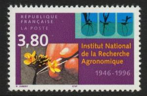 FRANCE SG3326 1996 NATIONAL INSTITUE FOR AGRONOMIC RESEARCH MNH