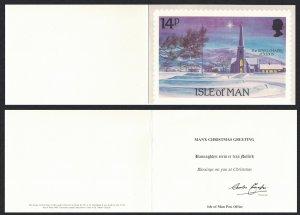 Isle of Man Christmas Manx Churches Postal card SG#304