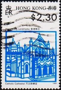 Hong Kong. 1991 $2.30 S.G.682 Fine Used