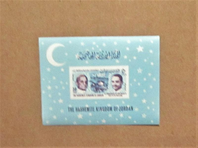 Jordan - 513a, MNH S/S. Pope Paul VI Visit. SCV - $25.00