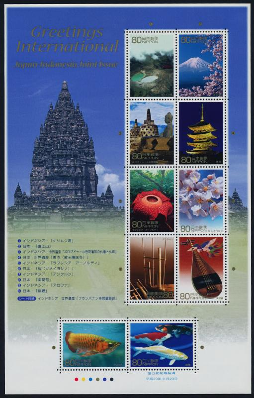 Japan 3018 MNH Flowers, Fish, Architecture, Volcano, Archaeology, Temples