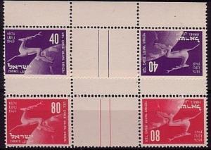 ISRAEL 1949 UPU tete beche gutter pairs MNH................................32358