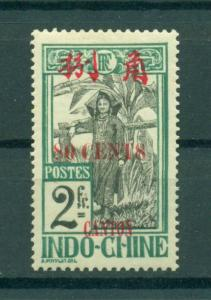 France Offices - China - Canton sc# 79 mh cat value $20.00