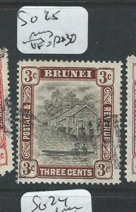 BRUNEI (PP1701B) 3C  SG 25   BARS, POSSIBLY LATE FEE CANCEL