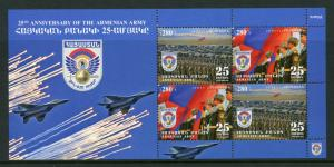 Armenia 2017 MNH Armenian Army 25th Anniv 4v M/S Military Aviation Stamps