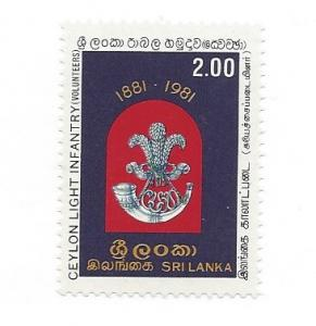 Sri Lanka, 599, Ceylon Light Infantry Emblem Single, MNH