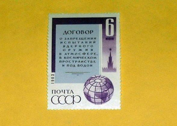 Russia - 2811, MNH - Complete.Test Ban Treaty. SCV - $0.60