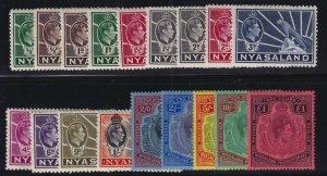 Nyasaland Sc #54-67 (1938-44) King George VI Pictorial Set Mint VF H
