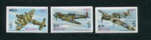 Bhutan #88-B MNH (aircraft)
