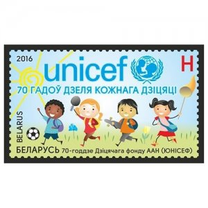 Belarus 2016 70th anniversary of UNICEF  (MNH)  - UNICEF