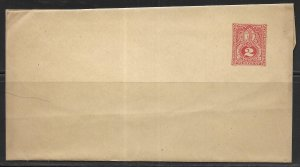Paraguay Postal stationery Wrapper H&G 1 Unused