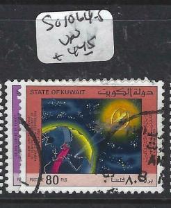 KUWAIT   (PP1305B)  OIL  SG 1064-5   VFU