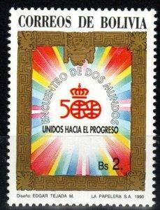 Bolivia #811 MNH CV $2.75 (X939)