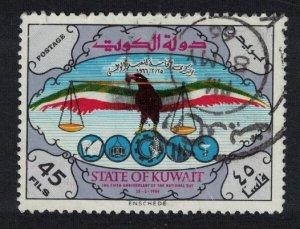 Kuwait Eagle National Day 45 Fils Key Value 1966 Canc SG#309